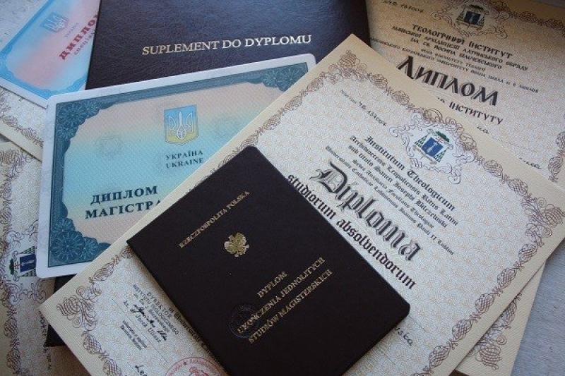 Нострификация украинского диплома в Польше day Нострификация это процедура признания дипломов учебных заведений других стран Все сертификаты и дипломы полученные вами в Украине