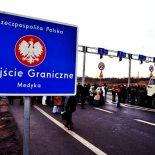 Украинцы смогут работать в Польше без виз