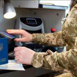 Украинка пыталась попасть в Польшу с чужим паспортом