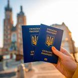 Безвизовый режим для Украины вступит всилу 12 июня