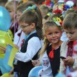 ВЛегнице появится школа для украинских детей