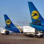 Украинская авиакомпания устроит огромную распродажу билетов