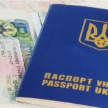 Новая система регистрации в визовых центрах Украины. Пошаговая инструкция