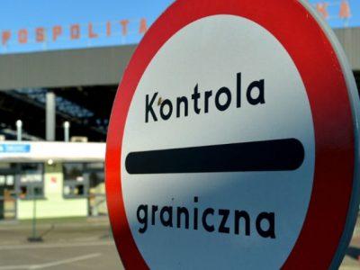 Лайфак попрохождению украинско-польской границы