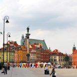 Как пригласить в Польшу родственников и знакомых?