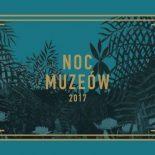 Ночь музеев в Варшаве. 10 мест, которые стоит посетить