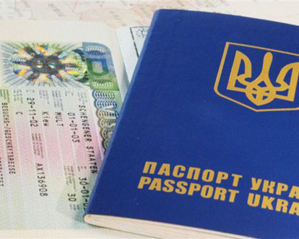 Українці отримуватимуть польські візи нових видів   Польща Сьогодні